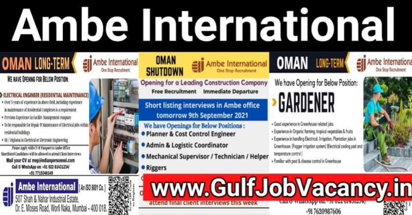 Gulf Jobs Ambe International