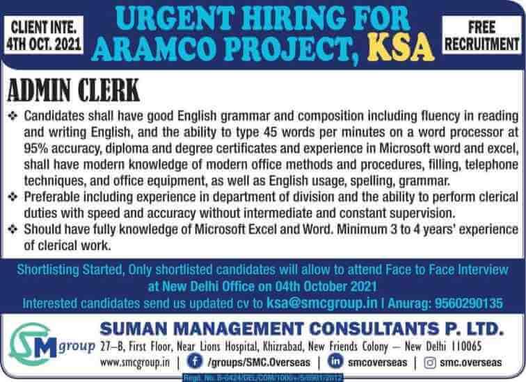 Saudi Job Vacancy