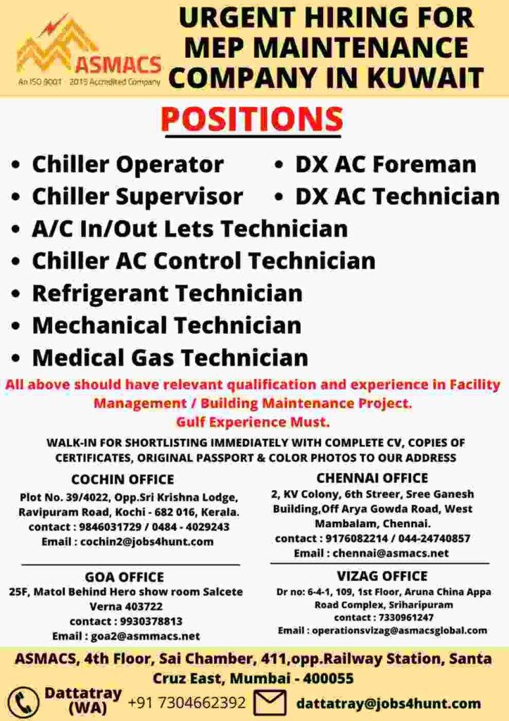 Kuwait Job Vacancy