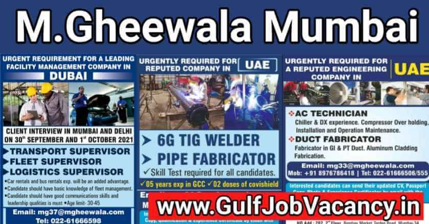 M Gheewala Mumbai