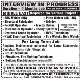 Gulf Jobs