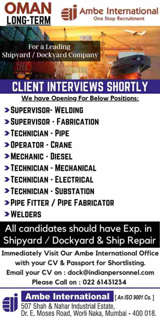 Jobs in Oman