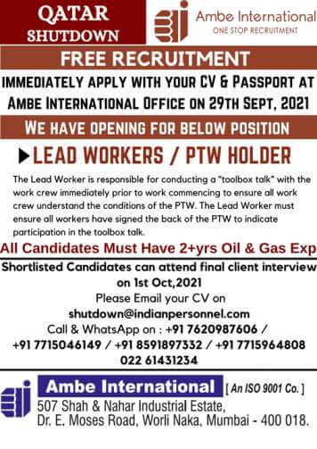 Qatar Job Vacancies