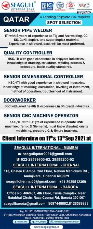 Seagull International Vacancies