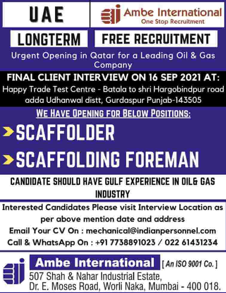 Gulf Jobs For Indian
