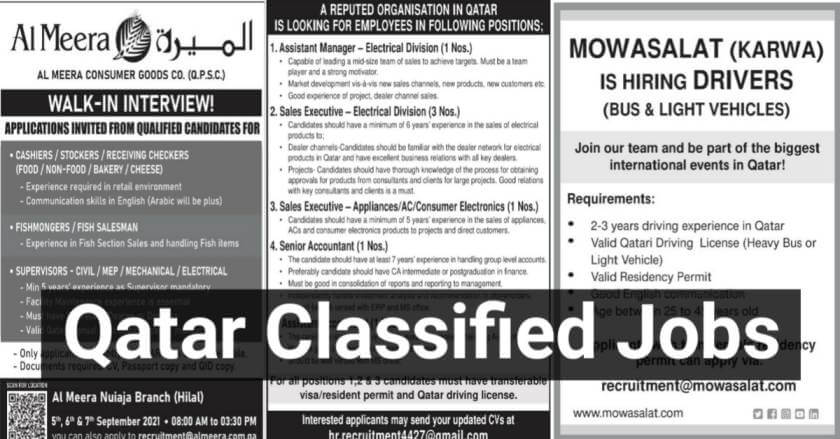 Qatar Classified Jobs