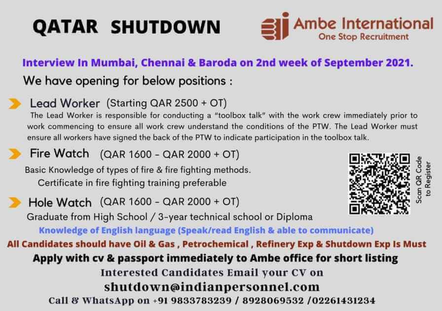 Ambe International Vacancy