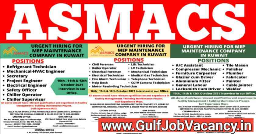 ASMACS Vacancies 2021