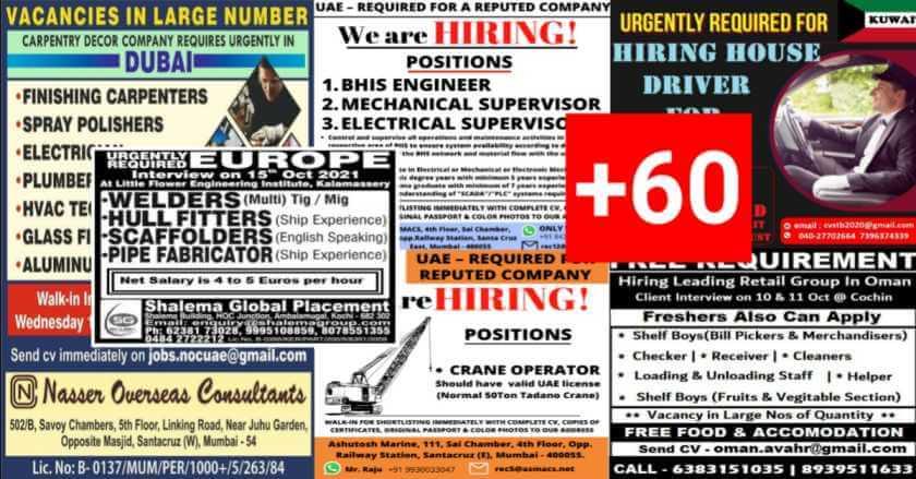 Assignment Abroad Vacancies