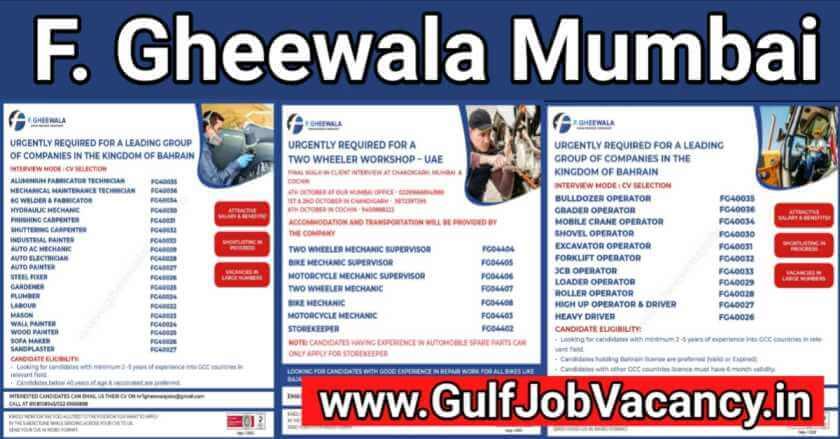 F Gheewala Mumbai