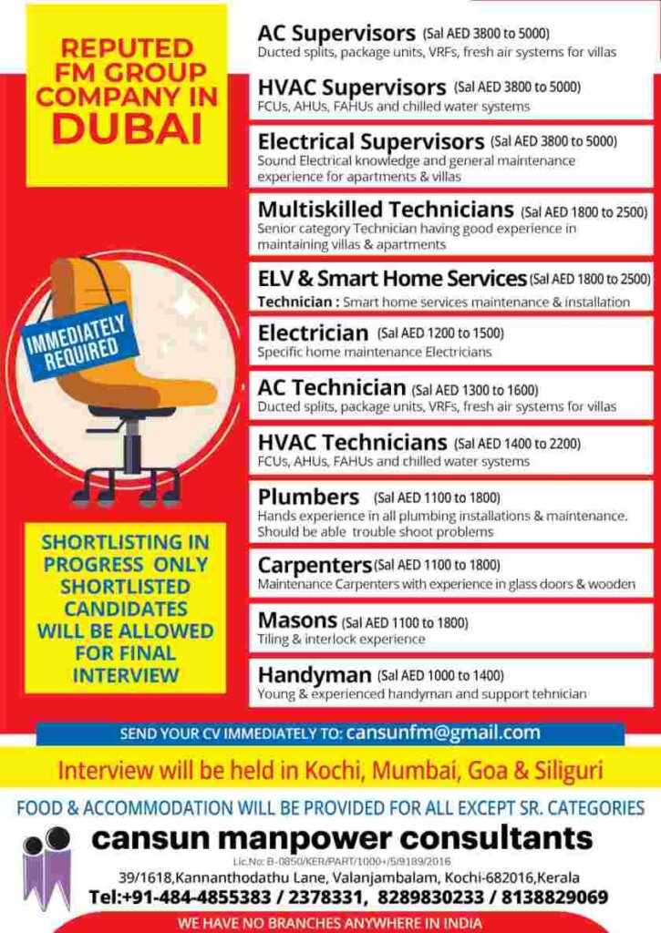 Dubai Vacancies