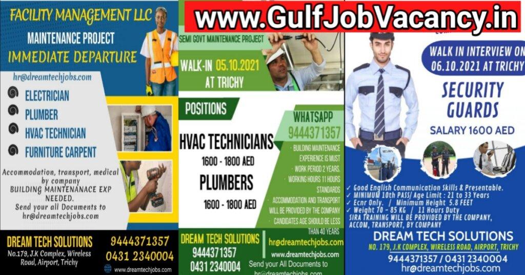 Gulf Jobs Interviews Trichy