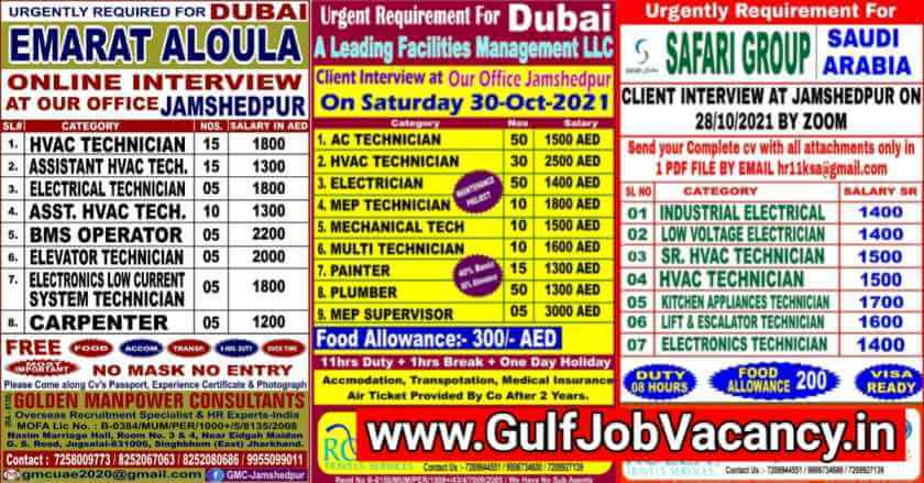 Gulf Jobs Jamshedpur