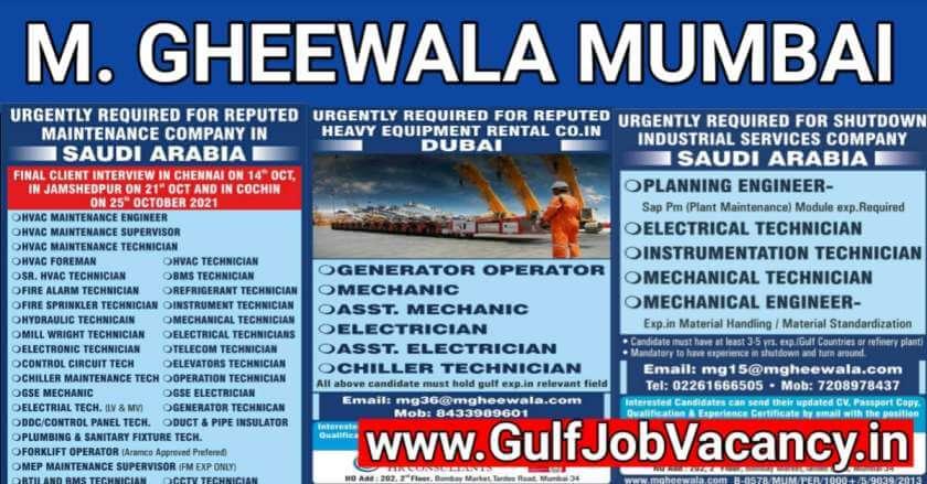 Gulf Jobs M Gheewala