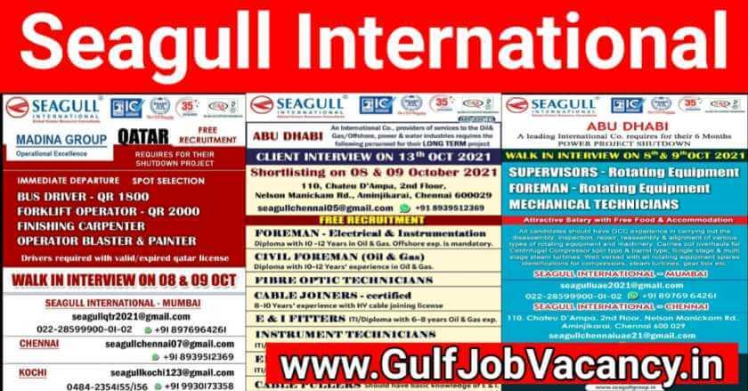 Gulfwalkin