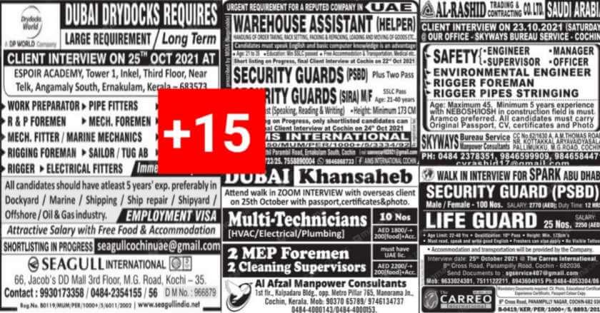 Malayala Classified Gulf Jobs Newspaper