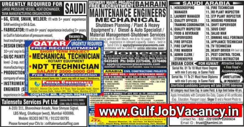 Middle East Jobs
