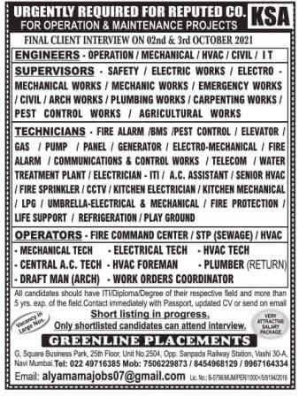 KSA Jobs