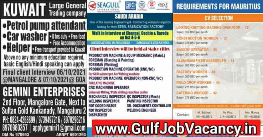Overseas Vacancies