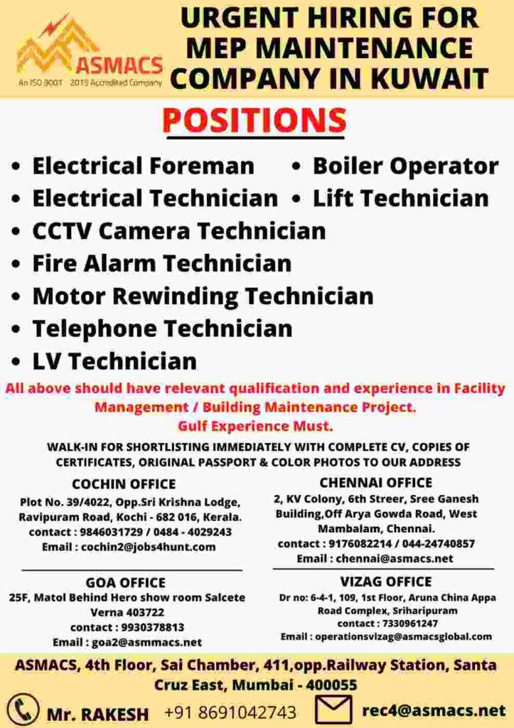 Kuwait Jobs